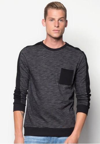 拼zalora 評價色口袋長袖衫, 服飾, 外套