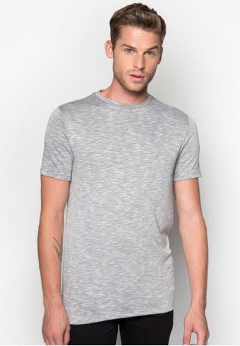 簡約棉質長版T zalora鞋子評價恤, 服飾, 素色T恤