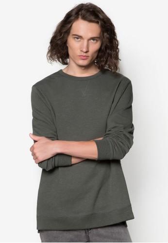 側開叉素色長袖衫, zalora開箱服飾, 服飾