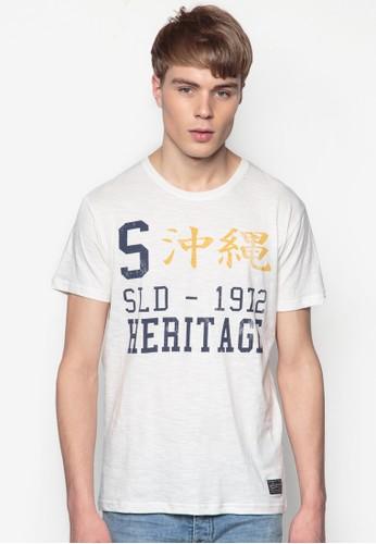 Bromley 文字設計純棉TEE, 服zalora 評價飾, 印圖T恤