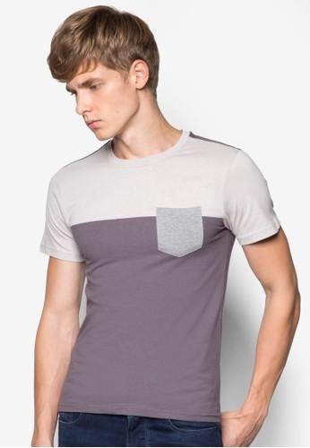 撞色口袋T 恤, 服飾, zalora開箱T恤