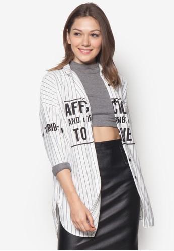 文字條紋長袖zalora 台灣襯衫, 服飾, 服飾