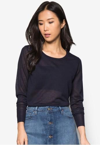 基本寬素色長袖衫, 服飾, 毛衣& 針織zalora 台灣門市外套