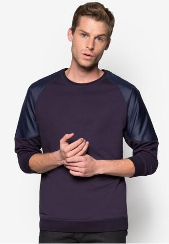 撞色zalora 台灣長袖衫, 服飾, 外套