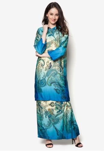 Baju Kurung Azani from Butik Sireh Pinang in Blue